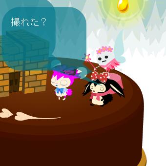 破壊ちゃん②110206.png
